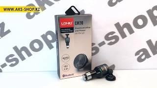 видео Купить АЗУ LDNIO DL-219 2USB 2.1A micro-USB white оптом и дропшиппинг в Украине