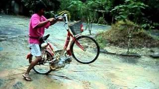 จักยานต์ใส่เค�...