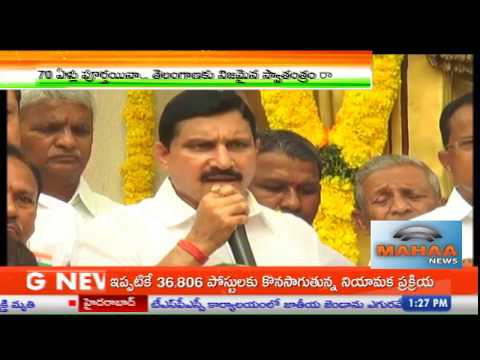 Union Minister Sujana Chowdary Flag Hoisting At NTR Trust Bhavan | 71st Independence Day |Mahaa News