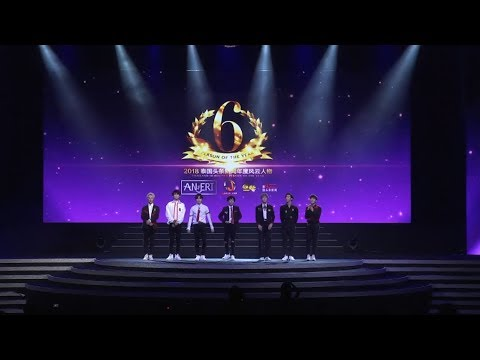 TANGRAM - Rock The Show + Eiei - Thailand Headlines Person of the Year Award 2018泰国新闻头条年度风云人物表演cut