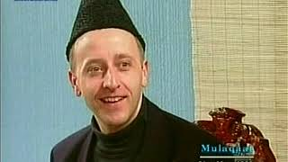 English Mulaqaat (Meeting) on March 31, 1996 with Hazrat Mirza Tahir Ahmad (rh)