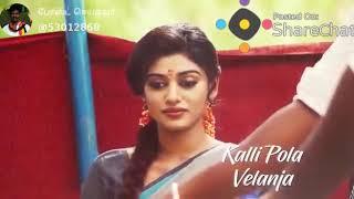 Kalavani 2 vimal  oviya love what's up status video...Cute😊😊