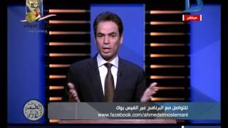 بالفيديو.. أحمد المسلماني: حرب باردة في القطب الشمالي