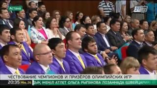 Имена 17-ти олимпийцев навсегда вписаны в спортивную историю Казахстана