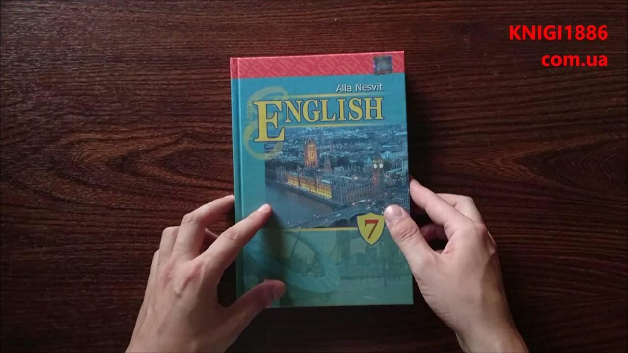 Английский язык учебник для 3 класса несвит.
