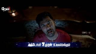 Download Hindi Video Songs - Devi - TV Spot #5 | Prabhudeva, Tamannaah, Sonu Sood | Vijay
