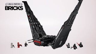 Lego Star Wars 75256 Kylo Ren's Shuttle Speed Build