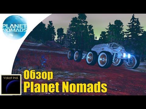 Planet Nomads | Убийца Space Engineers???? | Обзор