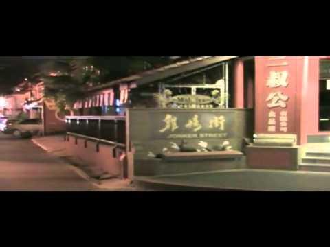 Jonker Street by Jimmy Fong - MySpace Video