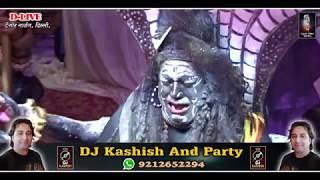 Ujjain Ke Mahakal Ji Ki Jhanki 2019 | DJ Kashish Event Show | Lover Films Series