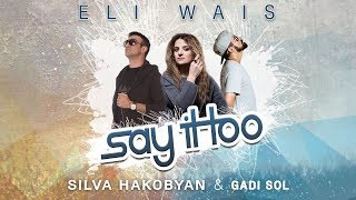 Eli Wais - Say it too (feat Silva Hakobyan & Gadi Sol)  Премьера!!!