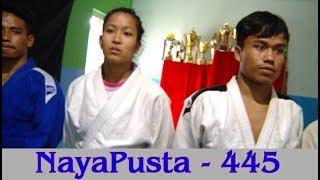 NayaPusta - 445