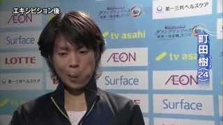 フィギュアスケートグランプリシリーズ世界一決定戦2014 サイト http://...