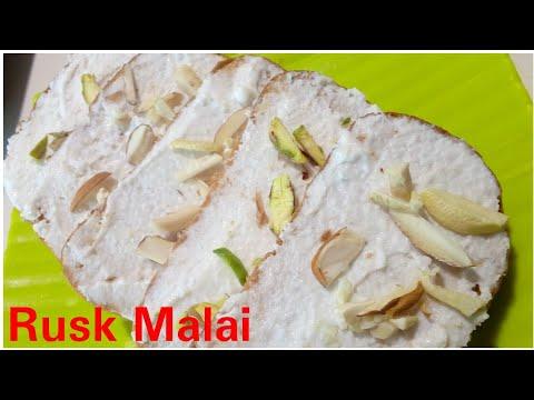Rusk Malai recipe by Kitchen with Rehana