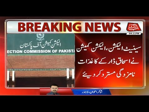 ECP Rejects Ishaq Dar's Nomination Papers For Senate
