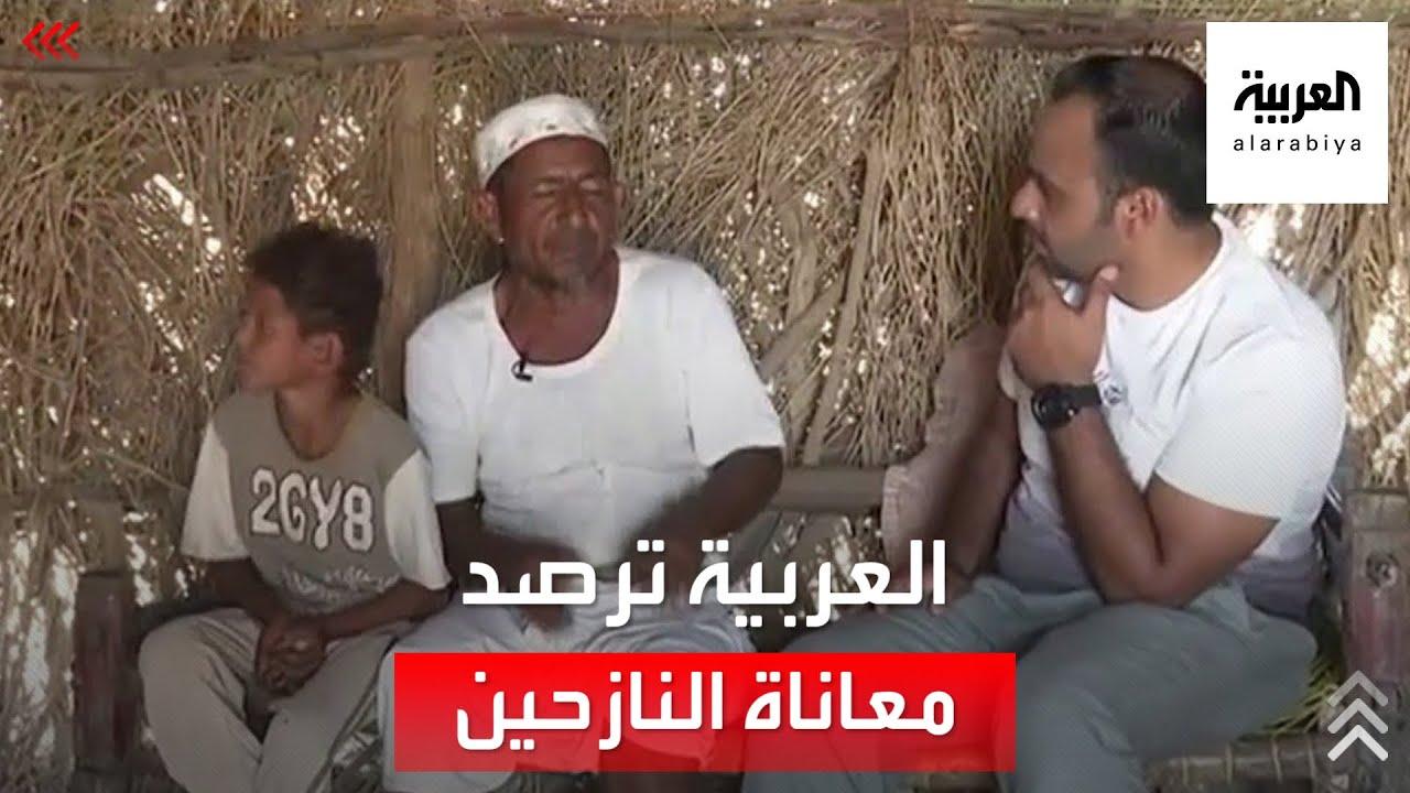 العربية ترصد معاناة النازحين من محافظة حرض اليمنية  - نشر قبل 26 دقيقة