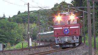 【鉄道PV】JR東日本・明けゆく空へ・寝台列車編