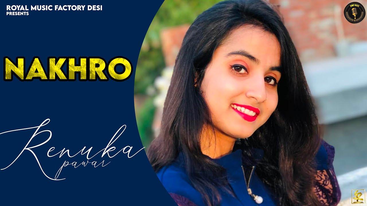 Nakhro | Renuka Panwar | Ajay Sisoli, Miss ADA | New Haryanvi Songs Haryanavi 2021 | RMF
