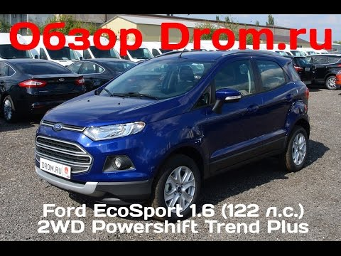 Ford EcoSport 2016 1.6 (122 л.с.) 2WD Powershift Trend Plus - видеообзор