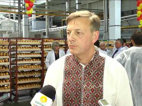 Вісник міського голови  Нова лінія виробництва батону