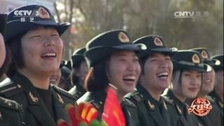 20170202 幸福账单  春节特别节目:军营大拜年