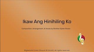 Ikaw Ang Hinihiling Ko