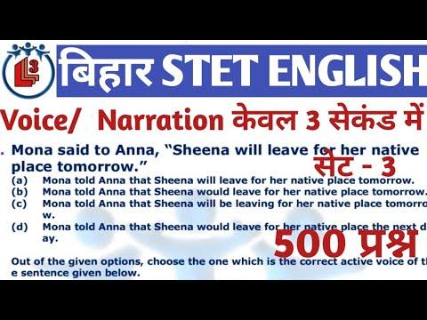 BIHAR STET ENGLISH GRAMMAR || 500 QUESTION SERIES || PART -3