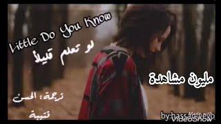 Little Do you know | Alex & sierra (lyrics) |مترجمه
