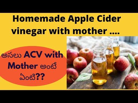 ఇంట్లోనే-apple-cider-vinegar-చేస్కోవచ్చు-ఇలా|homemade-apple-cider-vinegar|acv-with-mother