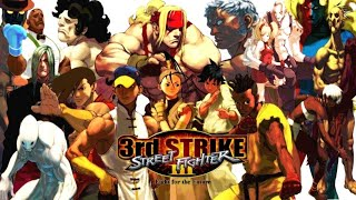 Street  Fighter Night