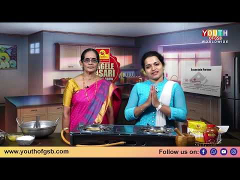How To Prepare Churmundo  & Nendrabale Chips  AMGELE VASARI   Cooking Show In Konkani