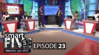 Smart Five - (2020-09-20) | ITN Thumbnail