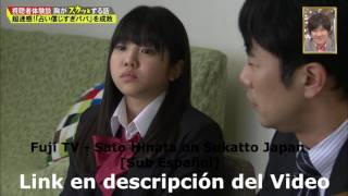 Link: http://www.dailymotion.com/video/x5rxamz_fuji-tv-sato-hinata-...