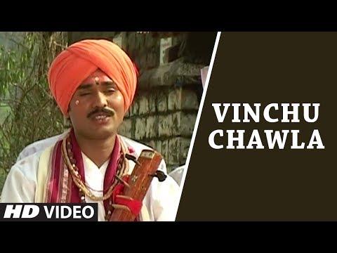 VINCHU CHAWLA - EK NATHACHE BHARUD || TRADITIONAL SONG || T-Series Marathi