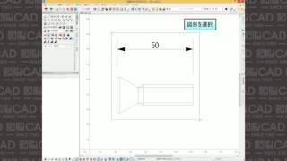 How to 図脳CAD|寸法値と実測値の値を合わせる方法