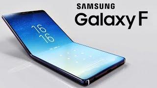 Гибкий Samsung Galaxy F в ноябре! iPhone XS за 280 000 рублей и четверная камера в смартфоне!