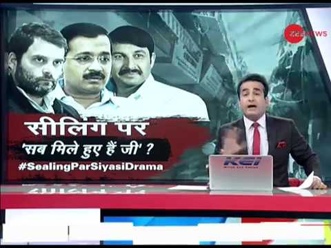 Taal Thok Ke: Who is to blame over sealing in Delhi? Watch s