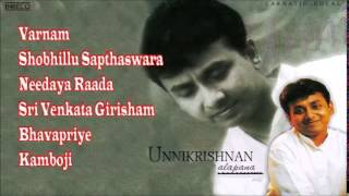 CARNATIC VOCAL | LIVE IN SINGAPORE | P. UNNIKRISHNAN | JUKEBOX