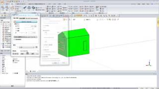 MIDAS NFX - 建築通風設計範例1_室內 自然通風