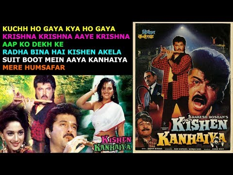 kishen-kanhaiya-1990-audio-jukebox-all-mp3-full-songs,-anil-kapoor,-madhuri-dixit,-shilpa-shirodkar