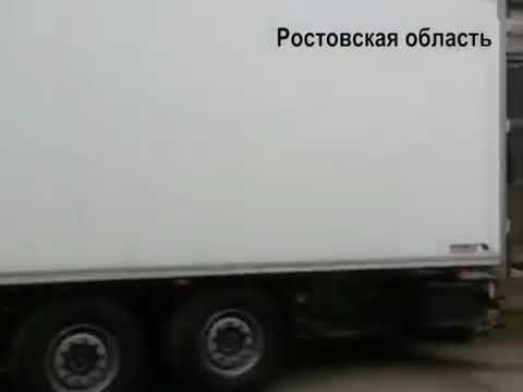 В Ростовской области полицейские выявили факт нарушения правил перевозки алкогольной продукции