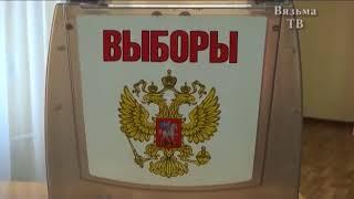 А.Василевич в Вяземской школе 8-го вида