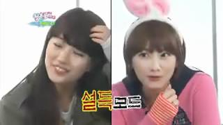 Suzy vs Kang Ji-Young