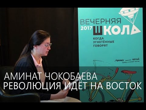 История Омской области -