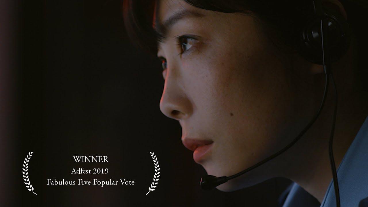 Midnight / 0時 - Short Film - Directed by Jo Motoyo