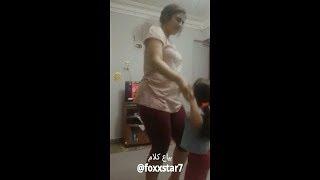رقص منزلي مجنون سامحيني يا اختي شعبي رائع
