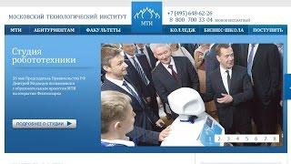 ВидеоОбзор личного кабинета МТИ (mti.edu.ru) | Помощь студентам