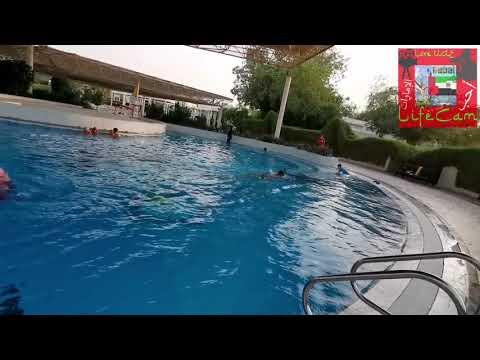 مسبح حديقة الممزر دبي الإمارات العربية المتحدة 2021 (2)Al Mamzar Beach Park swimming pool Dubai UAE