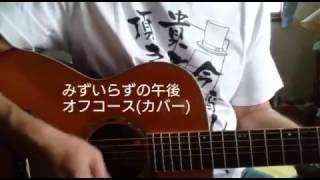 作詞 松本隆 作曲 筒美京平という組み合わせで発売されたシングルB面。...