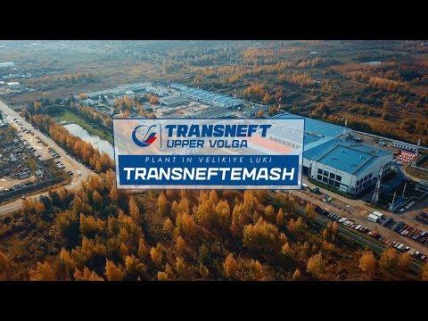 Transneftemash Plant